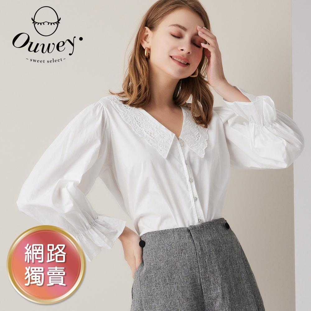 OUWEY歐薇 宮廷感蕾絲領造型襯衫(白/粉)3211461513