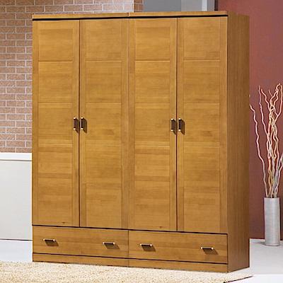 AS-貝蒂實木 6 x 7 尺衣櫃- 172 x 57 x 210 cm