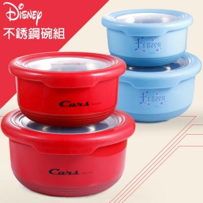 【優貝選】迪士尼 CARS/冰雪奇緣 大/小不鏽鋼雙碗組