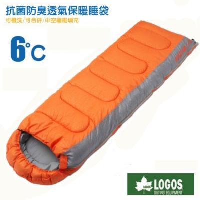 日本 LOGOS 新改款 丸洗 6℃ 6度抗菌防臭透氣保暖棉被睡袋_桔
