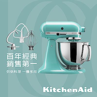KitchenAid抬頭式桌上型攪拌機湖水藍3KSM150PSTAQ