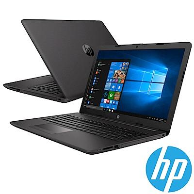 (品牌日限定) HP 15吋筆電(Celeron N4000/4G/500G/nonOS)