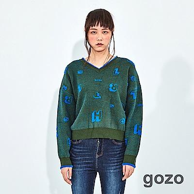 gozo 毛毛字母V領連袖針織上衣(二色)