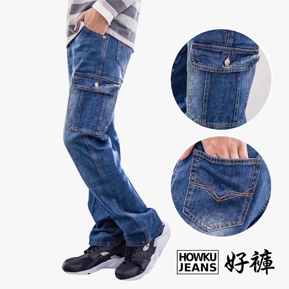 純棉多袋牛仔工作褲