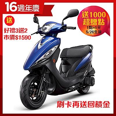 熱銷首選!【KYMCO光陽機車】GP125鼓煞六期車(2020年新車)