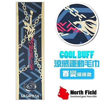 美國 North Field COOL BUFF 速乾吸濕排汗涼感運動毛巾_鎖鍊藝術