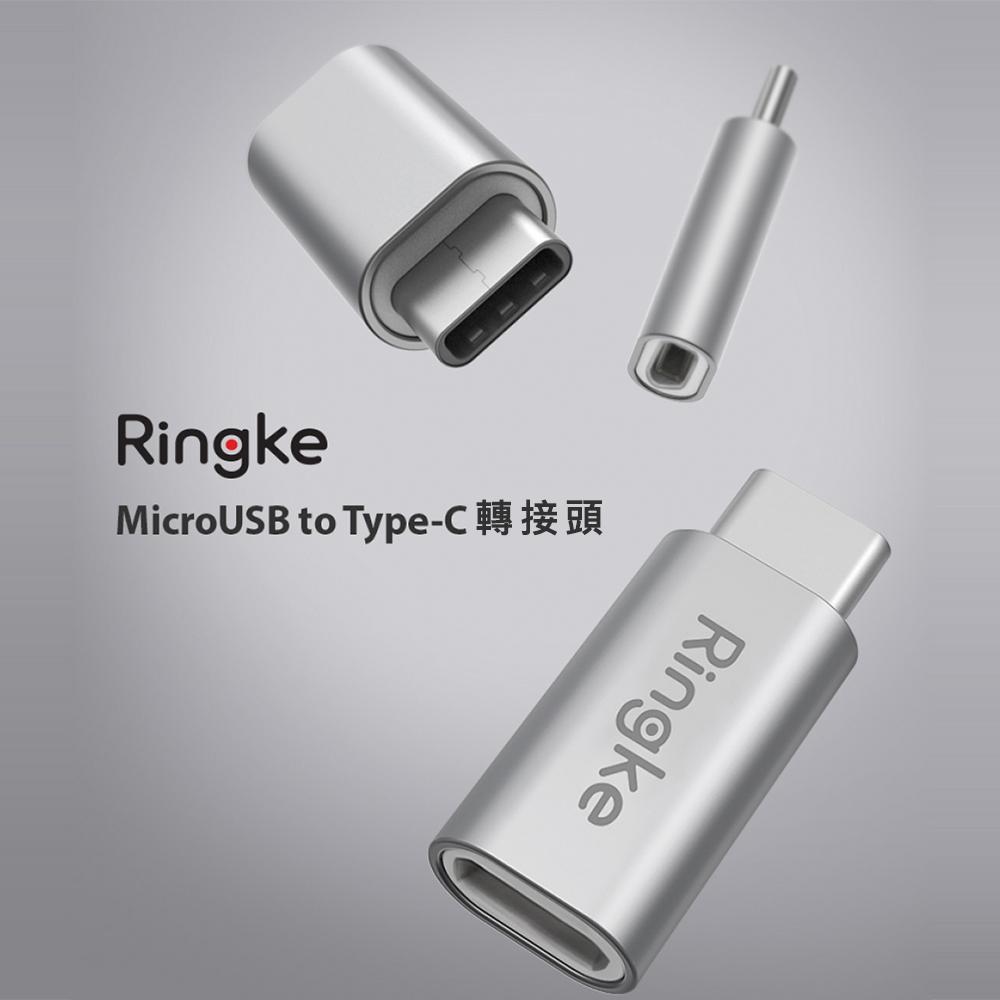 【Rearth Ringke】MicroUSB轉Type C轉接頭(2件組)
