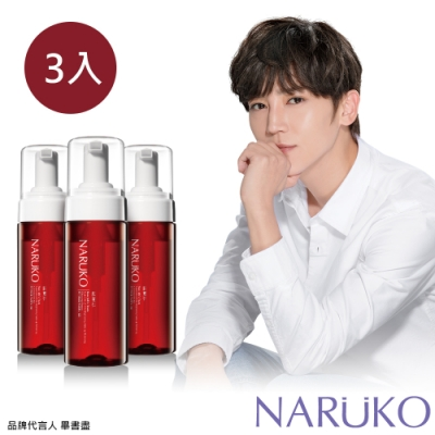 [時時樂限定] NARUKO牛爾 紅薏仁超臨界毛孔美白洗卸兩用慕絲 3入