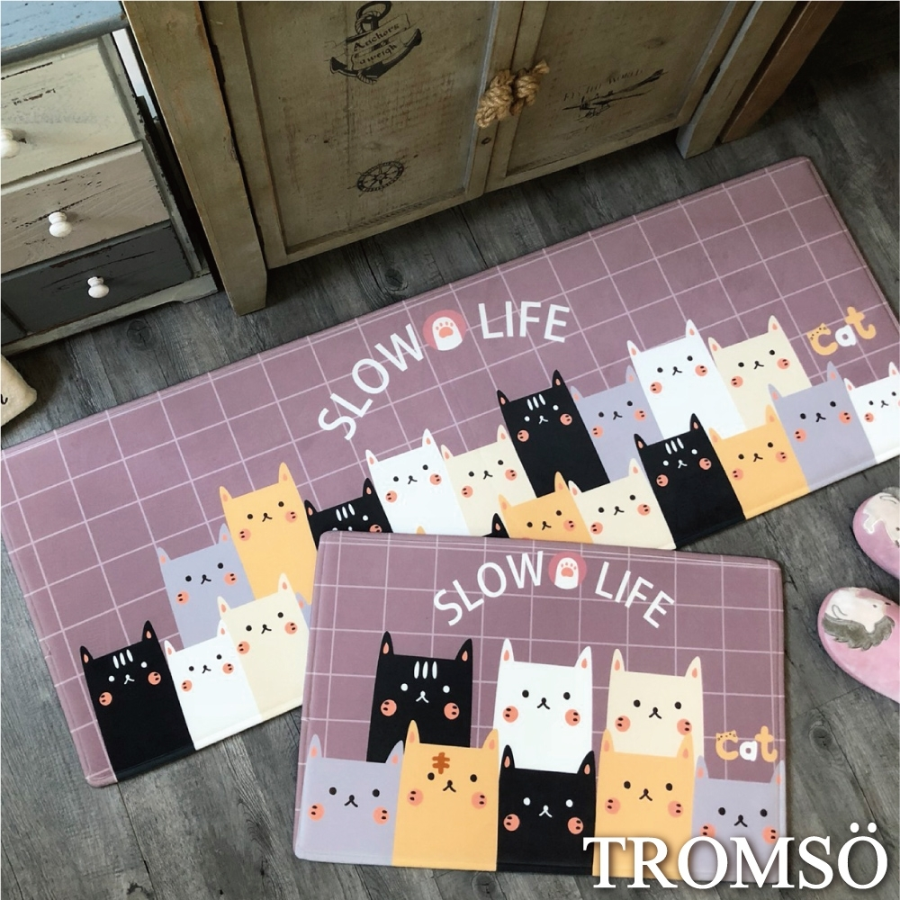 TROMSO 巴黎樂活短毛絨地墊(長+短套組)-M710慢活小貓