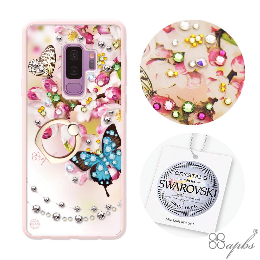 apbs Samsung Galaxy S9+ 施華彩鑽減震指環扣手機殼-蝶戀櫻