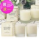 *H&W英倫薇朵 英倫經典香氛燭↘買一送一