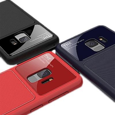 QinD SAMSUNG Galaxy S9 爵士玻璃手機殼