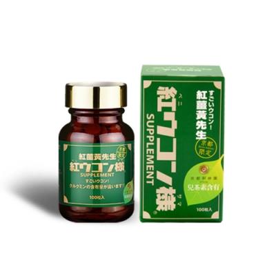 紅薑黃先生 京都限定(100顆/瓶)(速)