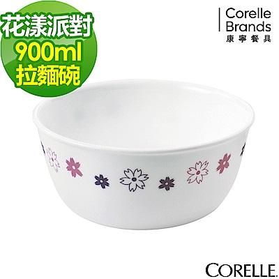 CORELLE康寧 花漾派對900ml拉麵碗
