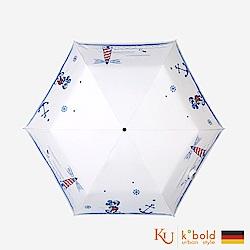 德國kobold 6K晴雨兩用傘-水手米奇