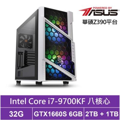 華碩Z390平台[天鳳中校]i7八核GTX1660S獨顯電玩機