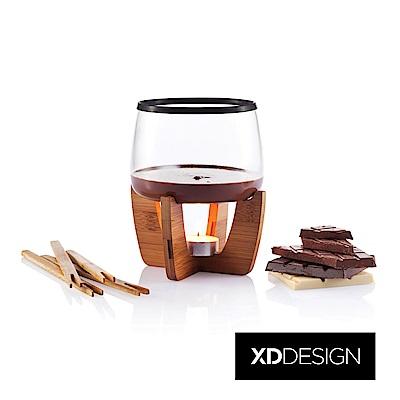 XDDESIGN Cocoa 巧克力鍋