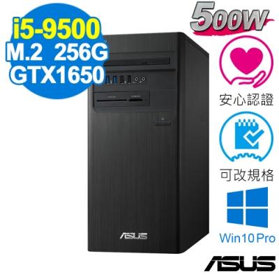 ASUS M640MB-R 商用電腦 i5/8G/760P 256G+1T/GTX1650/500W