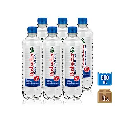 ROSBACHER 氣泡礦泉水(500mlx6瓶)