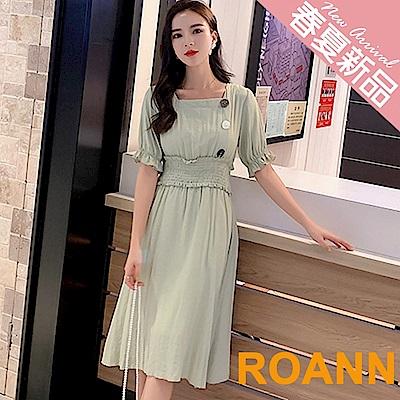 方領皺褶高腰短袖連身裙 (共二色)-ROANN
