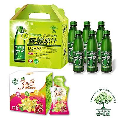 【香檬園】台灣原生種有機香檬原汁6入+香檬3比8水噹噹x1盒