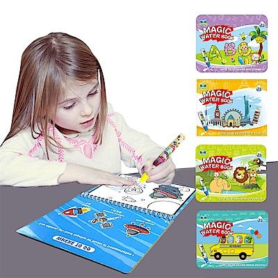 JoyNa兒童神奇魔法水畫冊循環塗鴉書繪畫板繪畫本