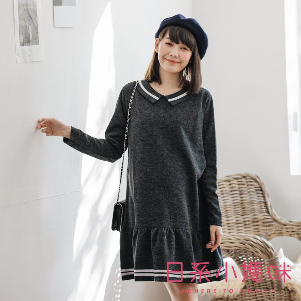 日系小媽咪孕婦裝-哺乳衣~日系學院風波浪下襬洋裝 (共二色)