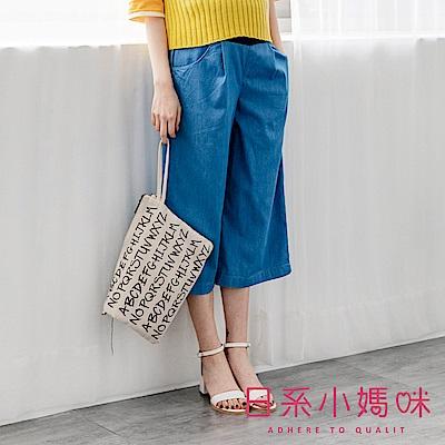 日系小媽咪孕婦裝-孕婦褲~自在舒適薄款牛仔寬褲 M-XL (共二色)