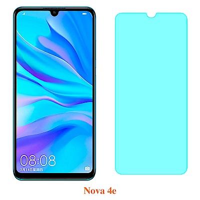 【Ayss】華為 HUAWEI Nova 4e手機玻璃保護貼/鋼化玻璃膜/二次強化