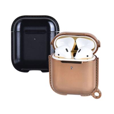 AirPods 1/2 代通用 拉絲電鍍 時尚造型 耳機 藍牙耳機保護套