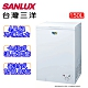 [館長推薦] SANLUX台灣三洋 150L 上掀式冷凍櫃 SCF-150W product thumbnail 1