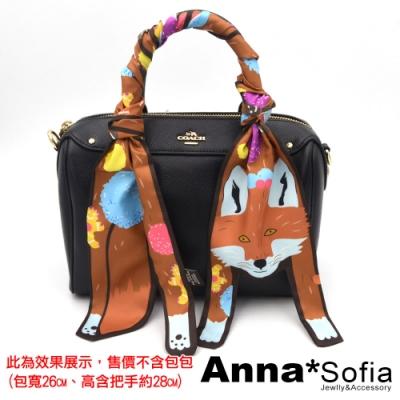 AnnaSofia 可愛Q萌動物 窄版仿絲領巾絲巾圍巾包包綁帶(駝狐狸)