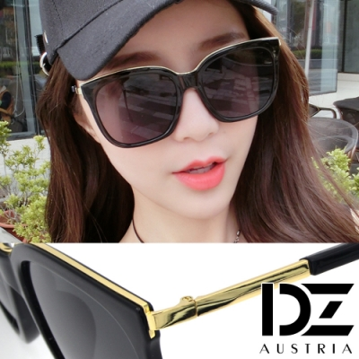 DZ 明星光感滾金邊 防曬偏光 太陽眼鏡墨鏡(黑框灰片)