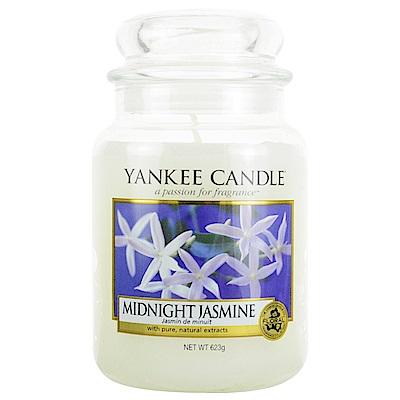 YANKEE CANDLE 香氛蠟燭 623g-夜半茉莉