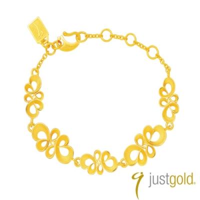 鎮金店Just Gold 耀眼傳奇系列 手鍊