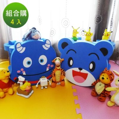 【Abuns】淘氣卡通造型多功能安全椅(組合購)-可愛熊+小惡魔-4入