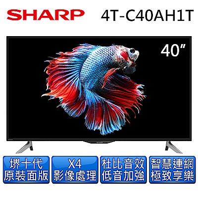 SHARP夏普 40吋 4K智慧連網顯示器 4T-C40AH1T
