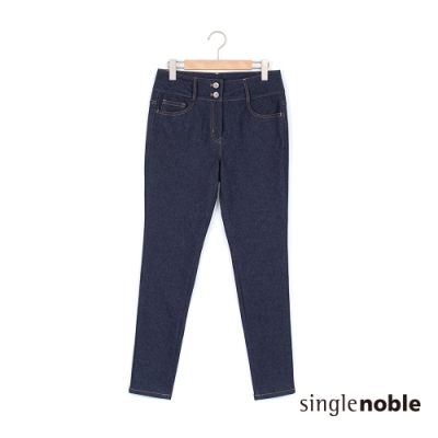 獨身貴族 簡約百搭雙釦合身窄口牛仔褲(1色)