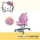 SingBee欣美 Hello Kitty-139單背椅