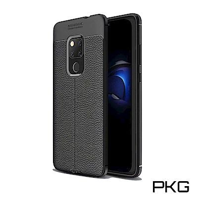 PKG 華為Mate20手機殼-商務時尚款抗指紋系列-黑