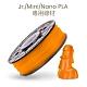 XYZprinting - PLA NFC 600g (透明橘) product thumbnail 1