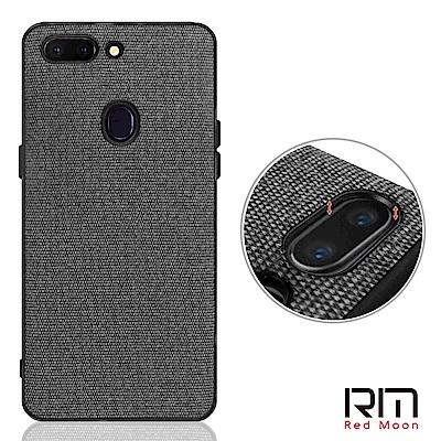 RedMoon OPPO R15 Pro 時尚皮革雙料手機殼