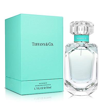 Tiffany&Co 同名女性淡香精50ml
