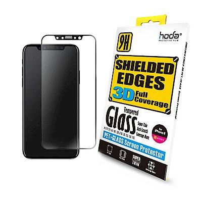 【hoda】iPhone X 防碎軟邊3D滿版9H鋼化玻璃保護貼