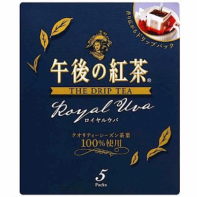 KIRIN 午後濾式皇家紅茶(10g)
