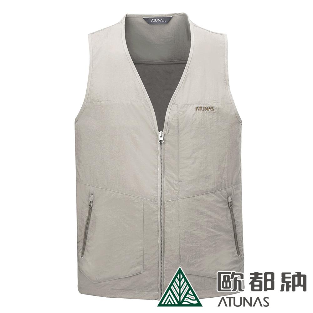 【ATUNAS 歐都納】男款休閒透氣輕量多功能多口袋型背心A-V1808M卡其