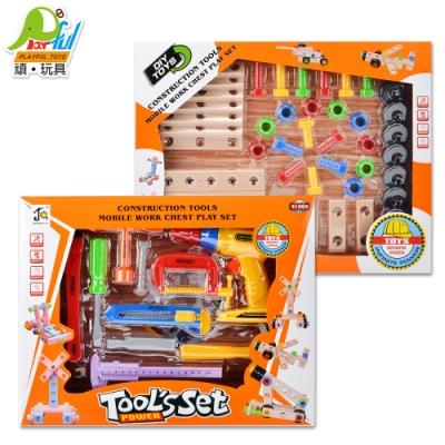 Playful Toys 頑玩具 工具積木