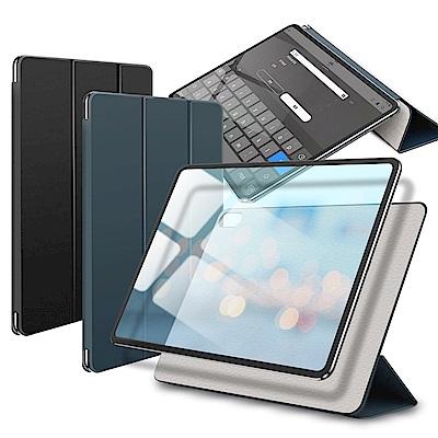 Baseus for iPad Pro 12.9吋 2018款 科技簡約三折磁吸皮套