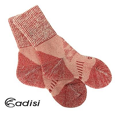 ADISI 美麗諾羊毛保暖襪AS15218【橘紅】
