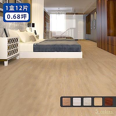 【家適帝】哈日嬌妻仿實木DIY卡扣式防滑耐磨地板(12片0.68坪)